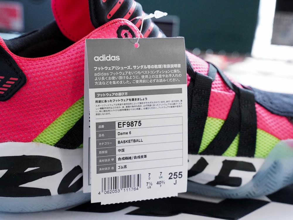 adidas-dame-6-ruthless-tag