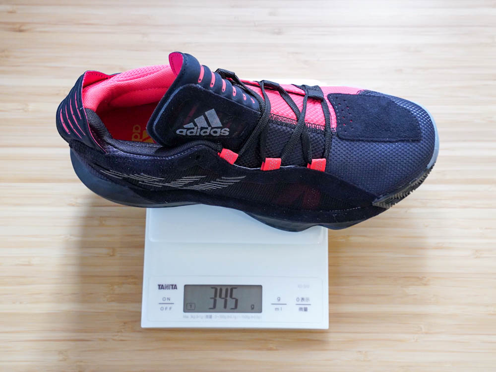 adidas-dame-6-ruthless-weight